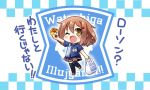 10s 1girl bag brown_eyes brown_hair chibi chicken_(food) commentary_request fang food hair_ornament hairclip ikazuchi_(kantai_collection) kadose_ara kantai_collection lawson one_eye_closed open_mouth plastic_bag pleated_skirt shoes skirt solo thigh-highs translated uniform
