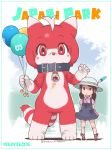 1girl balloon blue_border bucket_hat child dress full_body hat kemono_friends logo mascot passion_beast_(kemono_friends) red_eyes twintails yoshizaki_mine