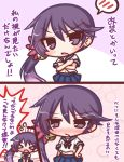 10s 1girl 2koma akebono_(kantai_collection) bell blush comic commentary_request flower hair_bell hair_flower hair_ornament kantai_collection lilywhite_lilyblack purple_hair school_uniform serafuku side_ponytail translation_request violet_eyes