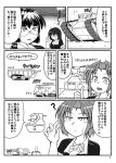 3girls a7v_(tank) comic dead_people glasses greyscale ground_vehicle mark_i_tank military military_vehicle monochrome motor_vehicle multiple_girls original saint_chamond tank translation_request world_war_i
