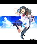 1boy 1girl :d artist_name bangs black_hair black_legwear black_shoes black_skirt blue_eyes blue_sky bow bowtie brown_eyes brown_shoes cellphone clouds cloudy_sky collared_shirt copyright_name day eyebrows_visible_through_hair green_necktie hand_in_pocket holding holding_phone kimi_no_na_wa kneehighs legs_together letterboxed loafers looking_at_viewer miyamizu_mitsuha necktie open_mouth phone pleated_skirt ponytail red_bow red_bowtie red_string round_teeth shirt shoes short_sleeves sidelocks skirt sky slacks smartphone smile standing string striped striped_necktie tachibana_taki tareme teeth white_shirt yuuzii