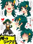 1girl :p bakugou_katsuki bakugou_katsuki_(cosplay) blush boku_no_hero_academia breasts cleavage cosplay genderswap genderswap_(mtf) green_hair looking_at_viewer midoriya_izuku short_hair tears tongue tongue_out translation_request yukamarco