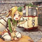 1girl :d blonde_hair blue_eyes charlotte_von_hanover commentary_request ground_vehicle kirisawa_juuzou looking_at_viewer open_mouth pointing seiza sitting smile solo station_memories streetcar train translation_request