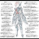 1girl android bangs check_commentary commentary_request dark_toyota_rising highres long_hair partially_translated phantasy_star phantasy_star_online_2 schematics skeleton tagme translation_request