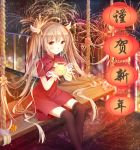 1girl black_legwear blush brown_eyes brown_hair character_request closed_mouth copyright_request eyebrows_visible_through_hair fireworks halo highres lantern long_hair looking_at_viewer paper_lantern sitting smile solo thigh-highs translated twintails yue_yue