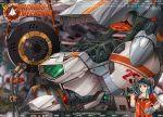 1girl cable camera choujikuu_yousai_macross dagova_(artist) drill energy_cannon gloves goggles hangar head headgear jumpsuit lynn_minmay machinery macross macross:_do_you_remember_love? mecha repairing roundel science_fiction translation_request u.n._spacy variable_fighter vf-1 vf-1j