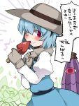 1girl blue_dress blue_hair cabbage commentary_request dress gloves hammer_(sunset_beach) karakasa_obake neckerchief one_eye_closed puffy_sleeves red_eyes short_hair smile solo sparkle tatara_kogasa touhou translation_request trowel umbrella you're_doing_it_wrong