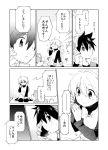 1boy 1girl comic greyscale highres monochrome pokemon pokemon_special raticate red_(pokemon) translation_request unagi_(kobucha_blaster) yellow_(pokemon)