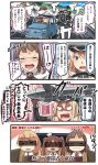 10s 4girls 4koma anger_vein angry bare_shoulders bismarck_(kantai_collection) blonde_hair blue_eyes brown_gloves brown_hair capelet closed_eyes comic commentary_request detached_sleeves dress driving fritz_x glasses gloves hat highres ido_(teketeke) kantai_collection libeccio_(kantai_collection) littorio_(kantai_collection) long_hair military military_uniform multiple_girls open_mouth peaked_cap pince-nez roma_(kantai_collection) sailor_collar sailor_dress shaded_face shirt short_hair sleeveless sleeveless_dress speech_bubble teeth translation_request twintails uniform white_dress white_sailor_collar white_shirt