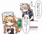 10s 2girls bottle brand_name_imitation breasts brown_eyes cash_register cashier employee_uniform grey_hair hat kantai_collection lawson long_hair monitor multiple_girls open_mouth pola_(kantai_collection) revision tanaka_kusao thick_eyebrows translated uniform wavy_hair wine_bottle zara_(kantai_collection)