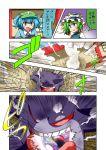 comic commentary_request crossover gengar highres kappa kawashiro_nitori mega_stone noel_(noel-gunso) pokemon pokemon_(creature) shiki_eiki touhou translated