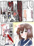 10s 2girls =_= ahoge alternate_costume aoba_(kantai_collection) atsushi_(aaa-bbb) blood blood_from_mouth blush camera closed_eyes comic eyebrows_visible_through_hair flying_sweatdrops furutaka_(kantai_collection) glowing glowing_eye hair_between_eyes hair_ornament hair_scrunchie holding holding_camera japanese_clothes kantai_collection multiple_girls neckerchief obi pink_hair purple_hair sash school_uniform scrunchie serafuku short_sleeves smile sparks sweatdrop translation_request yutaka