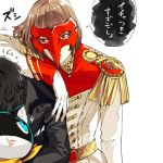 akechi_gorou bandanna belt black_hair blue_eyes brown_hair coat epaulettes gloves gold_trim kurusu_akira looking_at_another male_focus mask messy_hair morgana_(persona_5) multiple_boys persona persona_5 red_eyes simple_background speech_bubble translation_request uniform white_background white_gloves zakki