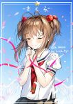 1girl antenna_hair brown_hair card_captor_sakura closed_eyes clow_card dr_poapo kinomoto_sakura school_uniform short_hair sky smile solo tears