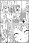 4girls blush bow bowtie comic damaged hamakaze_(kantai_collection) highres kantai_collection kumano_(kantai_collection) long_hair multiple_girls panties ponytail short_hair skirt straight_hair suzuya_(kantai_collection) sweatdrop translation_request underwear yukikaze_(kantai_collection) yuugo_(atmosphere)