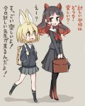 2girls :d alternate_costume animal_ears backpack bag black_eyes black_hair blonde_hair bow bowtie commentary_request gradient_hair hippopotamus_(kemono_friends) hippopotamus_ears kemono_friends long_hair multicolored_hair multiple_girls open_mouth pleated_skirt redhead school_uniform serval_(kemono_friends) serval_ears short_hair skirt smile tansuke translation_request walking yellow_eyes