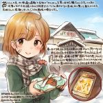 1girl ahoge animal bandaid bandaid_on_face brown_eyes colored_pencil_(medium) commentary_request crab dated green_coat holding kantai_collection kirisawa_juuzou light_brown_hair long_sleeves numbered oboro_(kantai_collection) plaid plaid_scarf scarf short_hair smile solo traditional_media train_station translation_request twitter_username