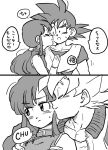 1boy 1girl black_eyes black_hair cheek_kiss chi-chi_(dragon_ball) chinese_clothes closed_eyes couple dougi dragon_ball dragonball_z eyebrows_visible_through_hair kiss looking_at_another looking_away monochrome open_mouth ponytail serious simple_background smile son_gokuu speech_bubble spiky_hair super_saiyan sweatdrop tied_hair tkgsize translation_request white_background