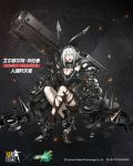 1girl black_boots black_dress black_flower black_legwear black_rose boots character_name copyright_name crossover d:< dress elphelt_valentine flower full_body girls_frontline guilty_gear guilty_gear_xrd highres holding holding_weapon legs_crossed looking_at_viewer open_mouth pantyhose rocket_launcher rose short_hair_with_long_locks silver_hair sitting solo spikes teeth torn_clothes torn_pantyhose weapon yellow_eyes zagala