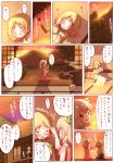 2girls aki_minoriko aki_shizuha arinu black_skirt blanket blonde_hair blush closed_eyes comic commentary_request dress dusk evening fan graphite_(medium) highres mountain multiple_girls red_dress siblings sisters skirt tatami touhou traditional_media translation_request tree