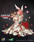 1girl bangs blush breasts character_name cleavage closed_eyes copyright_name crossover dress elphelt_valentine embers flower full_body girls_frontline guilty_gear guilty_gear_xrd hairband heart highres holding kneeling large_breasts open_mouth petals pink_hair red_flower red_rose rose scroll short_hair smile solo spiked_hairband swept_bangs teeth white_dress white_legwear zagala