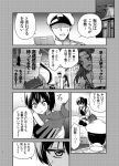 1boy 5girls admiral_(kantai_collection) akagi_(kantai_collection) ayasugi_tsubaki comic faceless faceless_male greyscale jintsuu_(kantai_collection) kaga_(kantai_collection) kantai_collection monochrome multiple_girls ooyodo_(kantai_collection) translation_request