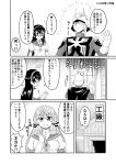 1boy 2girls akashi_(kantai_collection) char_aznable comic crossover greyscale gundam highres hiqu kantai_collection mask monochrome multiple_girls ooyodo_(kantai_collection) translation_request