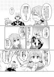 1boy 2girls akashi_(kantai_collection) char_aznable comic crossover greyscale gundam highres hiqu inazuma_(kantai_collection) kantai_collection mask monochrome multiple_girls nanodesu_(phrase) translation_request