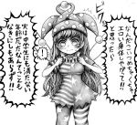 ! 1girl american_flag_dress american_flag_legwear bangs blush breasts clownpiece dress fairy_wings greyscale hat jester_cap kawazoi_riverside long_hair looking_at_viewer medium_breasts monochrome neck_ruff pantyhose polka_dot short_dress short_sleeves simple_background solo spoken_exclamation_mark standing star star_print striped sweat touhou translation_request white_background wings