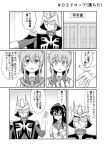 1boy 2girls char_aznable comic crossover greyscale gundam highres hiqu inazuma_(kantai_collection) kantai_collection mask monochrome multiple_girls ooyodo_(kantai_collection) translation_request
