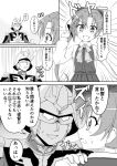 1boy 1girl akigumo_(kantai_collection) char_aznable comic commentary_request crossover greyscale gundam highres hiqu kantai_collection mask monochrome translation_request