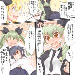 3girls anchovy anzio_school_uniform belt between_breasts black_hair black_necktie blonde_hair blush brown_eyes cape carpaccio comic dou-t drill_hair girls_und_panzer green_hair hair_ribbon highres long_hair long_sleeves multiple_girls necktie necktie_between_breasts open_mouth pepperoni_(girls_und_panzer) pleated_skirt ribbon school_uniform shirt short_hair skirt speech_bubble translation_request twin_drills twintails white_shirt