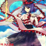1girl black_hat black_skirt blue_skirt capelet clouds cloudy_sky day frilled_skirt frills hat hat_ribbon light_smile lightning_bolt long_skirt long_sleeves looking_afar lowres meitei nagae_iku purple_hair red_eyes red_ribbon ribbon shawl skirt sky solo touhou