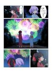 2girls aerial_fireworks alternate_costume black_hair blue_eyes blue_hair brown_eyes cato_(monocatienus) comic cotton_candy festival fireworks full_body hair_ribbon hair_tubes hakurei_reimu head_to_head japanese_clothes kimono leaning_on_person letty_whiterock looking_up multiple_girls night obi outdoors ponytail profile ribbon sandals sash short_hair sidelocks sigh standing touhou translation_request yukata