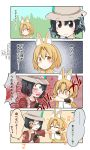 2girls 4koma animal_ears artist_request biting biting_arm black_eyes black_gloves black_hair blonde_hair bow bowtie bucket_hat comic commentary_request eating elbow_gloves emphasis_lines gloves hair_between_eyes hat hat_feather highres kaban_(kemono_friends) kemono_friends looking_at_another multiple_girls nibbling red_shoes serval_(kemono_friends) serval_ears shirt shoes short_hair surprised white_shirt yellow_bow yellow_eyes yellow_gloves