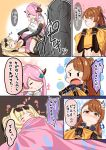 3girls beatrix_(granblue_fantasy) blonde_hair blue_eyes blush blush_stickers brown_eyes brown_hair closed_eyes comic doraf drooling flying_sweatdrops granblue_fantasy heart highres horns jacket kasappi miniskirt multiple_girls narumeia_(granblue_fantasy) pink_hair ponytail saliva skirt sleeping smile sparkling_eyes sunglasses tearing_up translation_request twintails zeta_(granblue_fantasy) zzz