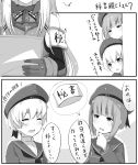 3girls anchor_choker armband bangs bismarck_(kantai_collection) blunt_bangs breasts closed_eyes comic commentary_request detached_sleeves gloves hand_on_own_chin hat head_out_of_frame highres holding holding_paper kantai_collection large_breasts long_hair long_sleeves meth_(emethmeth) multiple_girls musical_note neckerchief open_mouth paper sailor_collar sailor_hat sailor_shirt shirt short_hair sidelocks sweatdrop translation_request z1_leberecht_maass_(kantai_collection) z3_max_schultz_(kantai_collection)