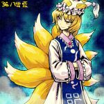 1girl blonde_hair closed_mouth dress fox_tail hands_in_sleeves hat looking_to_the_side lowres meitei ofuda pillow_hat solo standing tabard tail tassel touhou white_dress wide_sleeves yakumo_ran yellow_eyes