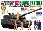 3boys 4girls black_shoes box_art brown_eyes brown_hair girls_und_panzer gloves ground_vehicle gun highres hoshino_(girls_und_panzer) jumpsuit k2_black_panther leopon_(animal) long_sleeves machine_gun military military_vehicle motor_vehicle multiple_boys multiple_girls nakajima_(girls_und_panzer) number10_(hagakure) shirt shoes sunglasses suzuki_(girls_und_panzer) tank tsuchiya_(girls_und_panzer) weapon white_background white_gloves white_shirt wrench