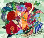 bandages bell butterfly camellia_(flower) flower hair_ornament highres japanese_clothes kagamine_rin kimono macco multicolored_hair peony_(flower) rope sarashi short_hair solo vocaloid