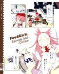 beanie book chef chef_hat comic desk dress food_girls hat highres okama paper pencil strawberry-chan tatami tears