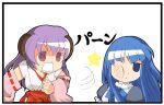 blue_eyes blue_hair dress frederica_bernkastel hanyuu higurashi_no_naku_koro_ni horns long_hair multiple_girls purple_hair slap slapping star stars umineko_no_naku_koro_ni yanagihara_tantoui