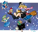alice_margatroid antennae azuki_osamitsu blonde_hair bloomers blue_hair blush book bow braid broom broom_riding cape chibi christmas cirno daiyousei doll dress fairy_wings frills green_eyes green_hair guitar hairband hat hat_bow ice instrument kirisame_marisa lantern mittens multiple_girls santa santa_costume scarf shanghai shanghai_doll short_hair shouzu_choukou socks touhou wings wriggle_nightbug