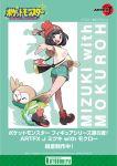 1girl hat mizuki_(pokemon_sm) official_art pokemon pokemon_(creature) pokemon_(game) pokemon_sm rowlet