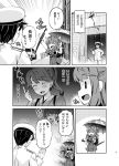 >_< 1boy 2girls :d ^_^ admiral_(kantai_collection) arm_up bow bowtie chibi closed_eyes closed_umbrella comic commentary commentary_request dual_wielding fang flying_sweatdrops greyscale hat holding holding_umbrella houshou_(kantai_collection) imu_sanjo kantai_collection long_hair long_sleeves looking_at_another military military_hat military_uniform monochrome multiple_girls naganami_(kantai_collection) naval_uniform open_mouth outdoors peaked_cap ponytail rain short_hair skirt smile standing sweat sweating_profusely translation_request umbrella uniform you're_doing_it_wrong |_|