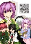 5girls animal_ears braid cat_ears comic cover cover_page doujin_cover dress flower hair_flower hair_ornament hat headband heart_hair_ornament hieda_no_akyuu highres japanese_clothes kaenbyou_rin kimono komeiji_koishi komeiji_satori multiple_girls reiuji_utsuho ribbon sunaya_yanokura third_eye touhou twin_braids