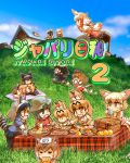 6+girls alpaca_ears alpaca_suri_(kemono_friends) animal_ears animal_print antlers black_hair blonde_hair blue_sky brown_eyes brown_hair bucket_hat building capybara_(kemono_friends) chasing closed_eyes coffee_cup coffee_mug comic commentary_request common_raccoon_(kemono_friends) cover cover_page cow_ears cow_print cow_tail elbow_gloves ezo_red_fox_(kemono_friends) fang feather_trim fennec_(kemono_friends) fleeing food food_in_mouth fox_ears fox_tail fur_trim gloves grass gray_fox_(kemono_friends) green_eyes grey_eyes grey_hair hat hat_feather head_wings highres hisahiko holding holding_tray holstein_friesian_cattle_(kemono_friends) jacket japanese_crested_ibis_(kemono_friends) japari_bun japari_symbol kaban_(kemono_friends) kemono_friends lap_pillow lion_(kemono_friends) lion_ears lion_tail long_hair moose_(kemono_friends) multicolored_hair multiple_girls open_mouth orange_eyes pantyhose picnic picnic_basket plaid plaid_skirt pleated_skirt redhead sandwich serval_(kemono_friends) serval_ears serval_print serval_tail shirt short_hair sidelocks skirt sky sleeveless sleeveless_shirt smile t-shirt table tail towel towel_on_head translation_request tray white_hair younger