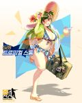 1girl :d bendy_straw bikini blue_bikini blue_flower breasts case character_doll cocktail cocktail_umbrella coconut drinking_straw earrings fish_earrings floral_print flower frilled_bikini frills full_body g28_(girls_frontline) girls_frontline green_hair green_jacket hand_on_headwear hat hat_flower hat_ribbon hibiscus highres hk416_(girls_frontline) innertube jacket jewelry korean long_hair looking_at_viewer mole mole_on_breast official_art one_side_up open_mouth orange_eyes red_flower ribbon running sandals smile solo sticker straw_hat sun_hat swimsuit transparent_jacket white_flower white_ribbon yellow_flower