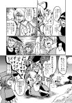 4girls blush braid camcorder chinese_clothes comic crying fangs flat_cap greyscale hair_ornament hair_rings hair_stick hat kaku_seiga kirisame_marisa miyako_yoshika monochrome multiple_girls ofuda ryuuichi_(f_dragon) saliva single_braid tatara_kogasa touhou translation_request video_camera witch_hat