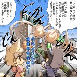 2girls animal_ears bazooka blonde_hair brown_eyes building comic commentary_request common_raccoon_(kemono_friends) emphasis_lines explosion fang fennec_(kemono_friends) fox_ears fox_tail fur_trim gloves grey_hair hisahiko kemono_friends multiple_girls open_mouth pleated_skirt raccoon_ears sign skirt smile smoke sweater tail translation_request weapon